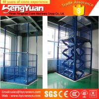 Wholesale 500kg-3000kg heavy duty guide rail chain goods lifting platform from china suppliers