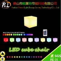 Wholesale KTV, Party, Hotel Lit RGB LED Square Chair from china suppliers