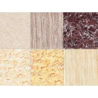 Buy cheap Cast Clazed Tile from wholesalers