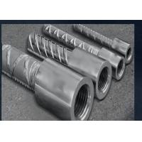 Buy cheap High Quality 45# Carbon Steel Rebar Couplers For Construction Projects from wholesalers