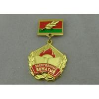 Wholesale Brass Die Stamped Custom Medal Awards with Imitation Hard Enamel from china suppliers