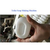 Wholesale Stainless Steel Automatic Toilet Soap Plant Machine with Soap Noodles from china suppliers
