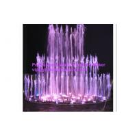 Wholesale 2m SS304 Musical Water Fountain Equipment With Control Cabinet RGB LED Light from china suppliers