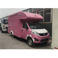 Wholesale Oem Service Luxury Vacation Touring Car , Recreational Vehicle With Wood Floor from china suppliers