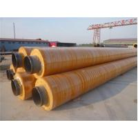 Wholesale Yellow Jacket PU Foam Thermal Insulated Steel Pipe  from china suppliers
