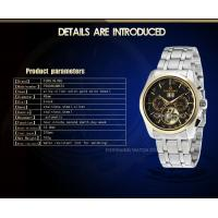 Wholesale Fashion Mens Automatic Watch Stainless Steel Band Dress Wristwatch from china suppliers