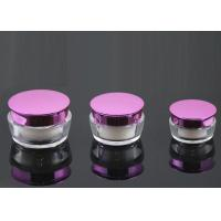 Wholesale PMMA covered Plastic Cream Jars with a magenta shell  30ml from china suppliers