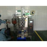 Wholesale Durable Full Automatic Sauce Packaging Machine On Spot After - sales Service from china suppliers