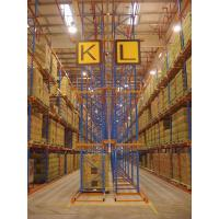 Wholesale 4000kg height density narrow aisle pallet racking for warehouse storage from china suppliers