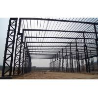 Wholesale Customized Pre-engineering Industrial Steel Buildings Adaptive To Various Design Standard from china suppliers