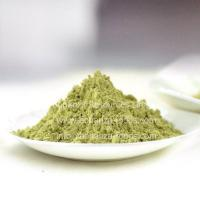 Buy cheap Freeze Dried Cucumber Powder from wholesalers