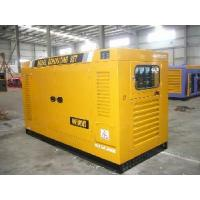 Wholesale 50kw Silent Type Diesel Generator Set from china suppliers