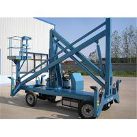 Wholesale Mobile Electric Boom Lift 12m Height GTZ-8D With 360 degrees Rotation Arm from china suppliers