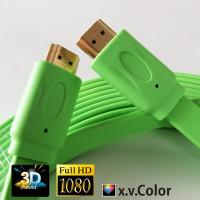 Wholesale colorful HDMI FLAT CABLE FOR PS3.XBOX,Computer, HDTV,DVD,Projector with best price from china suppliers