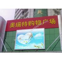 Wholesale P25 outside full color led digital electronic billboard for permanent installation from china suppliers