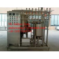 Wholesale milk pasteurizer from china suppliers