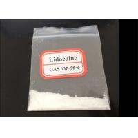 Wholesale Lidocaine Pain Patch 137-58-6 Local Anesthetic Drugs Pharma Raw Powder Lidocaine Base from china suppliers