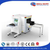 Wholesale Low Noise Parcel Inspection X Ray Luggage Machine Scanner With Tunnel 60*40cm from china suppliers
