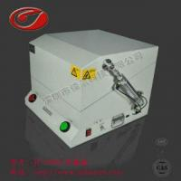 Wholesale RF Shield Box JC-P303 from china suppliers