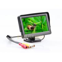 Wholesale Sunshield Cover Vehicle Lcd Monitor , 4.3 Inch Lcd Reverse Monitor With Two Av Input from china suppliers