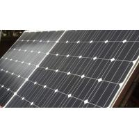 Wholesale 195W-205W mono module solar panels from china suppliers