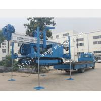 Wholesale YDL-300DT water well drilling rig geothermal drilling machine deep hole drill rig multifunctional full hydraulic from china suppliers