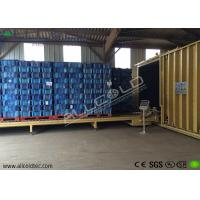 Wholesale Fresh Cauliflower Vacuum Cooling Machine 10 Pallets Per Cycle 220V - 480V from china suppliers
