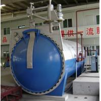 Wholesale Steam Sand Lime Brick Wood Autoclave Equipment With Automatic Control , Φ2.85m from china suppliers