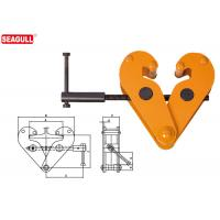 Wholesale 1t - 10t Universal Steel Beam Clamps For Lifting , Adjustable Girder Clamp from china suppliers