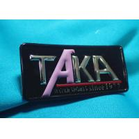 Wholesale High-Frequency Patch With Embossed Logo , Customized 3D Effect TPU Heat Transfer from china suppliers