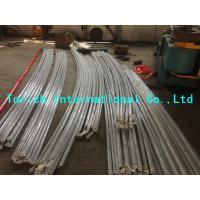 Buy cheap Nickel - Base Superalloy Steel Pipe Incoloy A - 286 7.94 G / Cm³ Alloy Steel Tubing from wholesalers