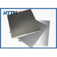 Wholesale YG12C Squared Tungsten Carbide Plate with Hardness 82.8 - 83 HRA, HIP sintering from china suppliers