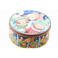 Wholesale D181x74mm Packaging tins Custom Tin Boxes Tea Tins Wholesale Metal Cookie Tins from china suppliers