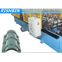 Wholesale Ridge Cap Roof Panel Flashing Metal Sheet Roll Forming Machine with G550 Yield Strength from china suppliers