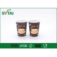 Wholesale Customized Printed Brown Mobile Single Wall Paper Cups For Coffee / Tea from china suppliers