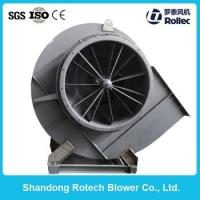 Quality High quality 4-72 series centrifugal fan for sale