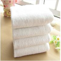 Wholesale towels bath set luxury hotel hotel towels set 5 star jacquard cotton towel from china suppliers