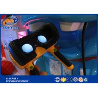 Wholesale Yellow Single Player Virtual Reality Simulator Coin Operated For Children from china suppliers