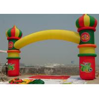 Wholesale Double Layers Inflatable Archway Rental WIth Baloon In Yellow / Green / Red from china suppliers