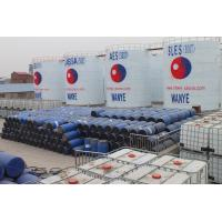 Wholesale AOS92%   CAS:68469-57-6 from china suppliers