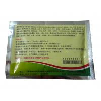 Buy cheap High content hormone - free non toxic water soluble fertilizer for rice from wholesalers