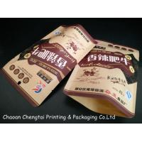 Wholesale Kraft Paper Matte Surface Free Standing Punch Bag Three Layer For Snack Packaging from china suppliers