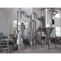 Wholesale Antimony Trioxide / Pesticides Industrial Spin Dryer Explosion Resistance from china suppliers