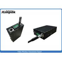 Wholesale Full Duplex TDD-COFDM Wireless Transceiver Low Delay Network Video Transmitter 5 Watt from china suppliers