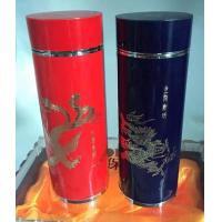 Buy cheap silver  tumbler inner mug is 5g silver material ,outsider is stainless steel material from wholesalers