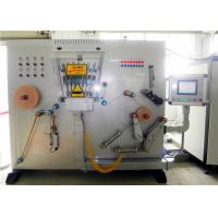 Wholesale Laser tabacco tipping paper perforating machine 70-2000CU porosity from china suppliers