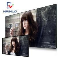 Wholesale 46 Inch Hanging Seamless LCD Video Wall System Industrial Grade NZ46015-S3 from china suppliers