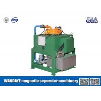 Wholesale Automatic Water - Cooling Magnetic Separation Equipment for Slurry 2100DVA from china suppliers