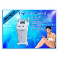 Wholesale 10 - 60 J / cm2 E- Light IPL RF Machine for skin rejuvenation / hair removal from china suppliers