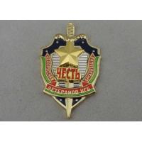 Wholesale Belarus Souvenir Badges by Zinc Alloy Die Casting , Synthetic Enamel and Gold Plating from china suppliers
